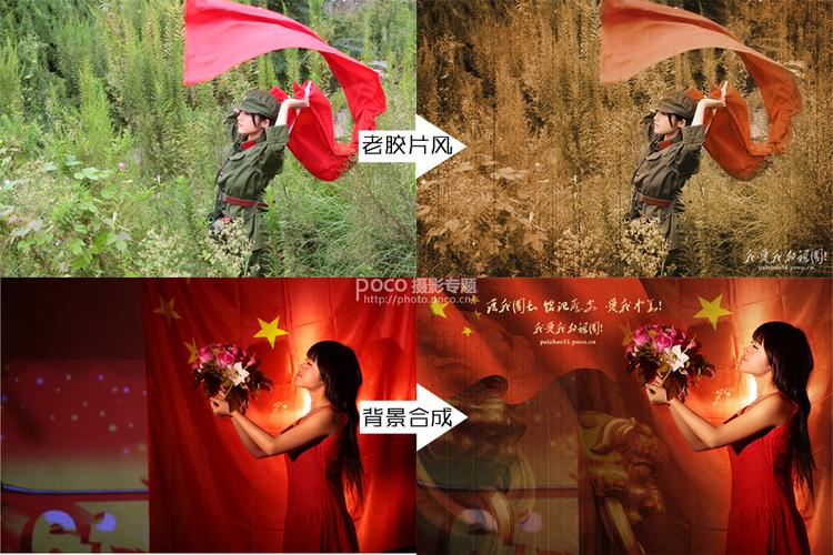 红色革命电影_革命主旋律红色主题人像摄影技巧