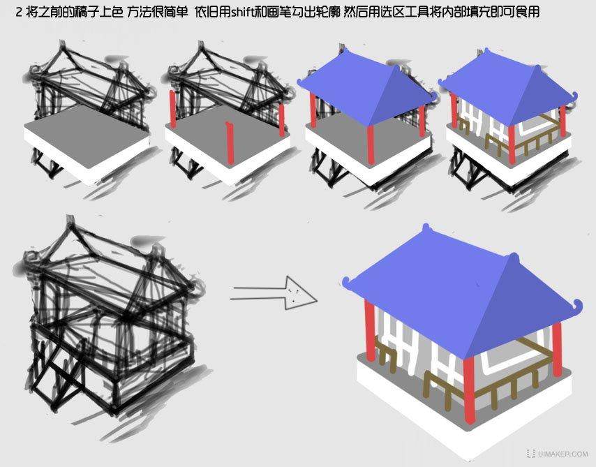 小房子图标设计教程 - 百科教程网_经验分享平台[上学
