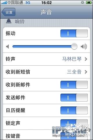 苹果手机换铃声_苹果怎么设置铃声