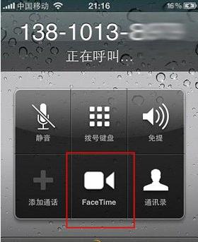 果粉最爱 facetime视频通话使用教程