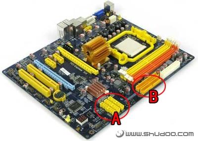 只有将硬盘连接线的正反面正确放置到主板上的硬盘